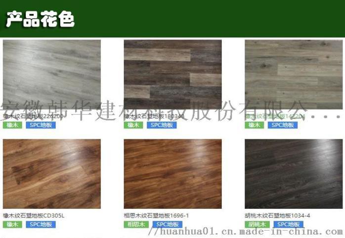 7产品花色1.jpg