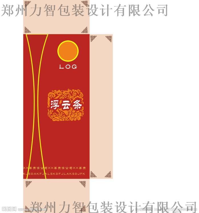 河南艾柱纸盒设计制作厂家795885072