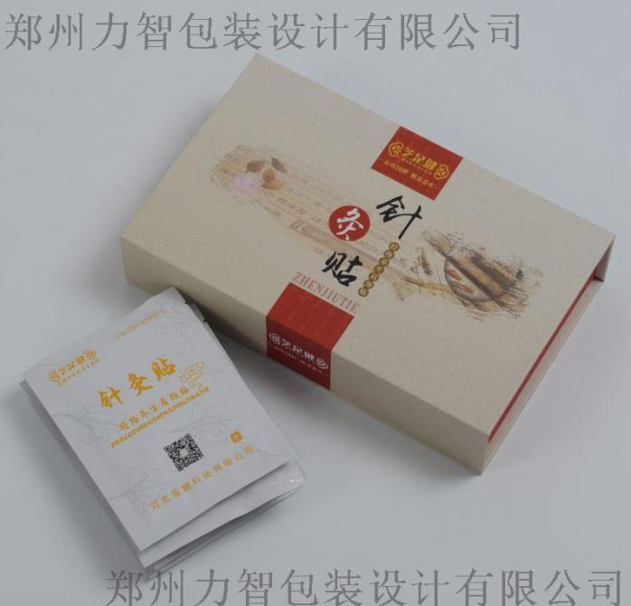 河南艾柱纸盒设计制作厂家84080952