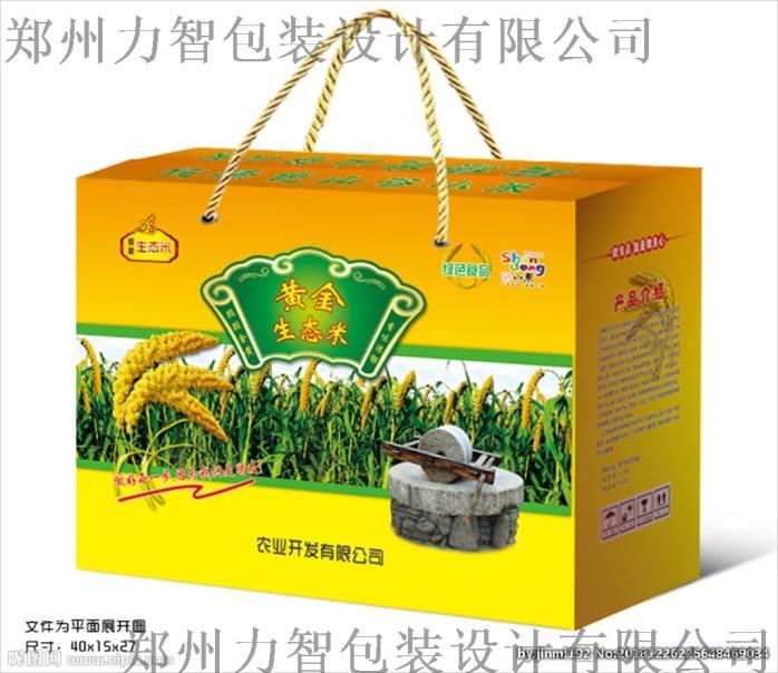 山西沁县黄小米礼品纸盒 小米纸盒设计70252302