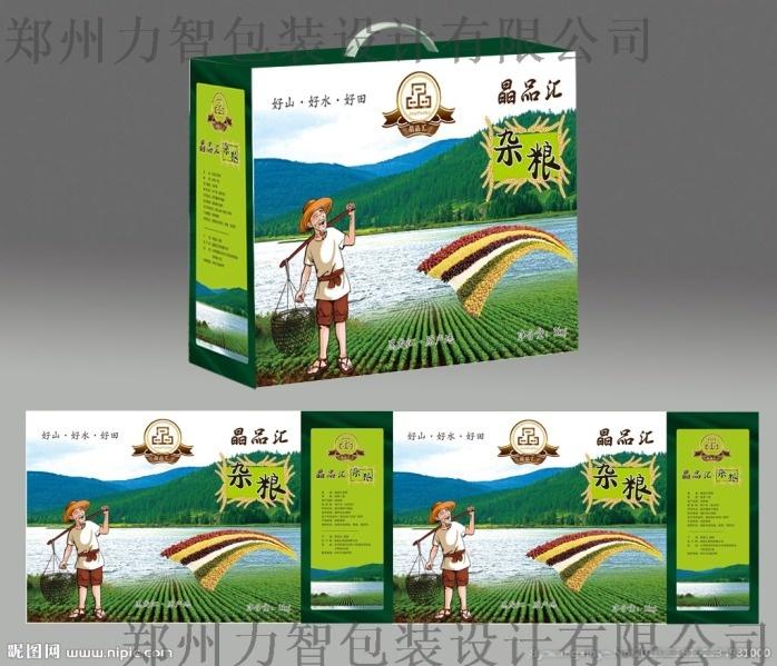 山西沁县黄小米礼品纸盒 小米纸盒设计70252352