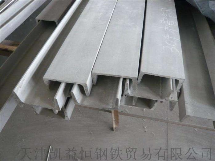 16cr20ni14si2不锈钢槽钢现货库存818151835