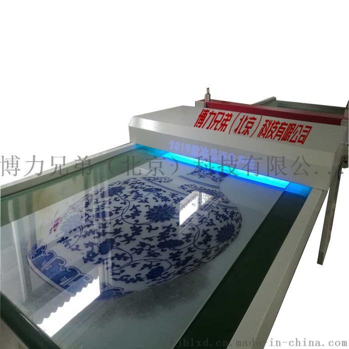 冰晶畫設備廠家直銷.jpg