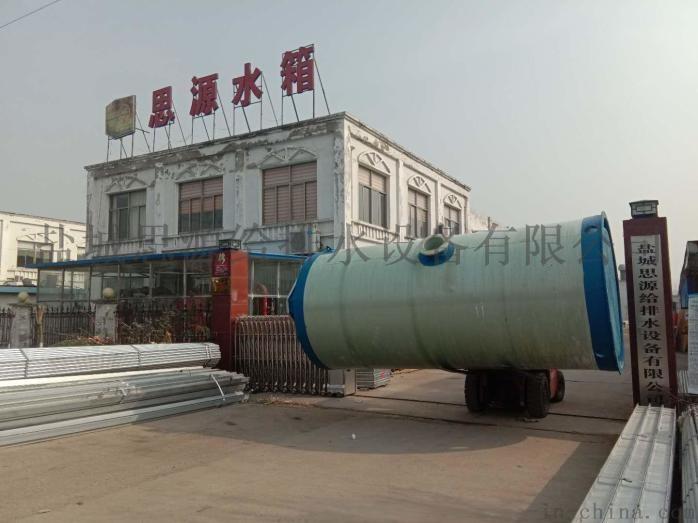 地埋式一体化污水泵站的操作流程817743185