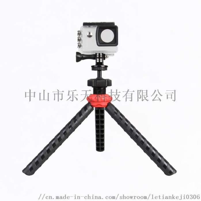 gopro手持三腳架手機直播支架相機支架投影儀支架98428465