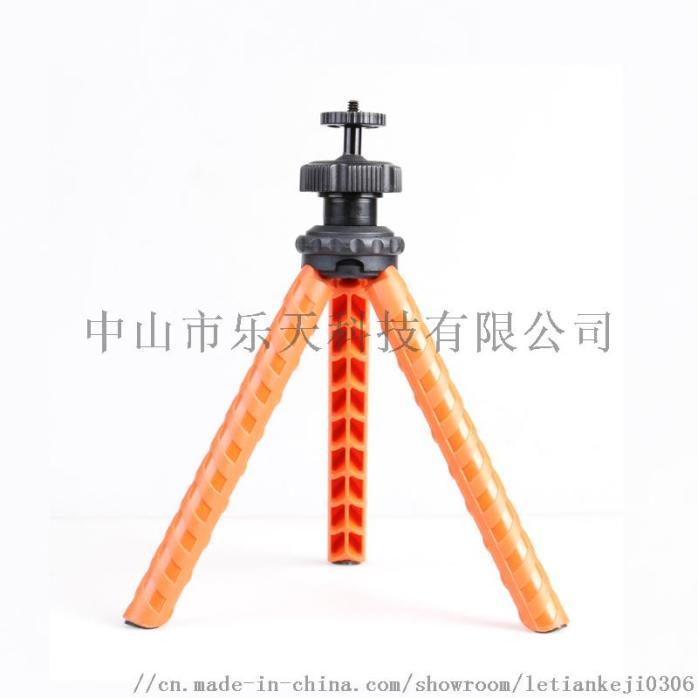 gopro手持三腳架手機直播支架相機支架投影儀支架98428745
