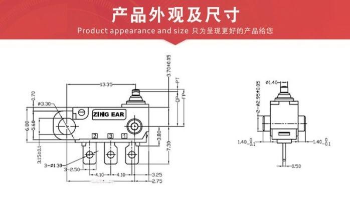电动工具防水微动开关 电动螺丝刀微动开关小型98295585