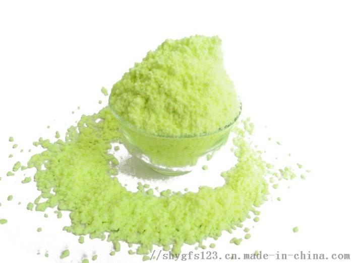 合成纤维塑料增白用KCB荧光增白剂 聚酯纤维增白剂818290295