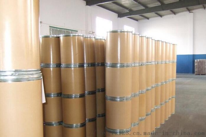 合成纤维塑料增白用KCB荧光增白剂 聚酯纤维增白剂818290325