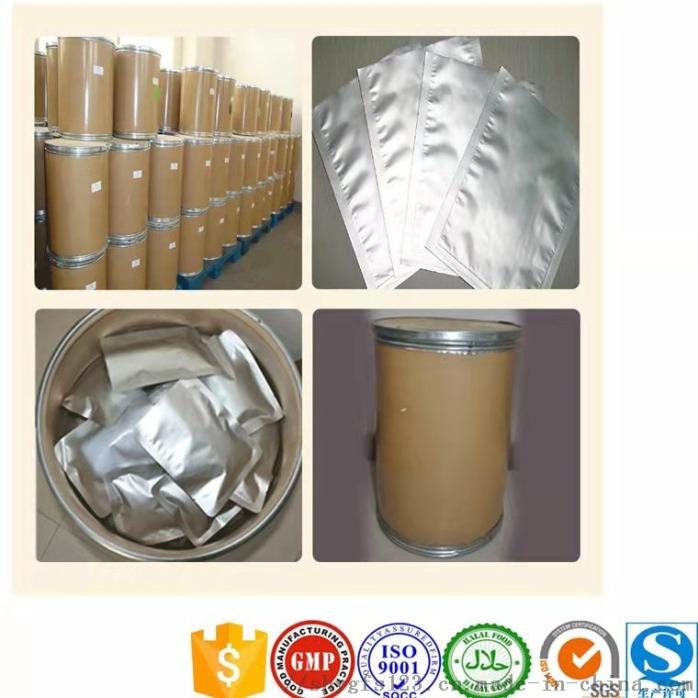 合成纤维塑料增白用KCB荧光增白剂 聚酯纤维增白剂818290315
