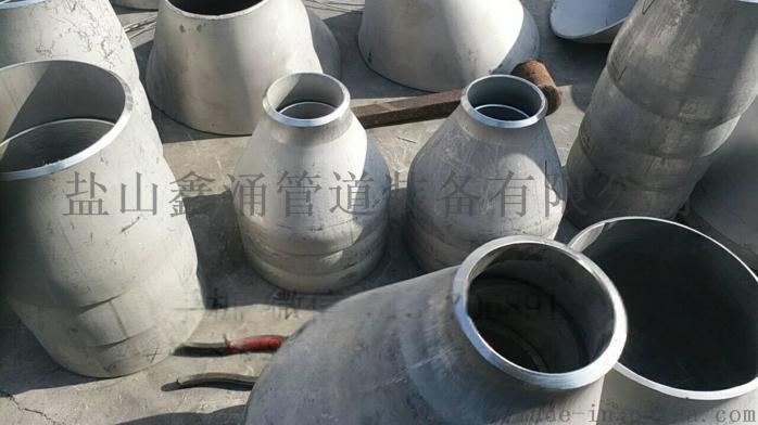 昭通優質國標異徑管 同心偏心大小頭廠家764920515
