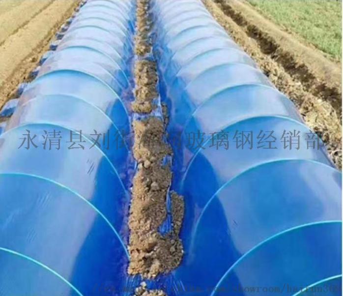 海润6毫米玻璃钢拱棚支架 农用蔬菜大棚拱杆支架813230202