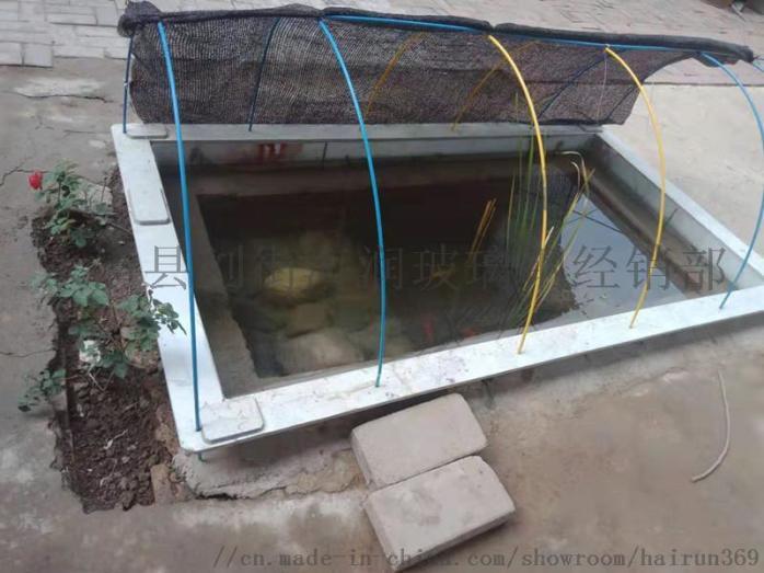 海润6毫米玻璃钢拱棚支架 农用蔬菜大棚拱杆支架813230222