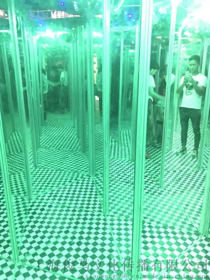 苹果越狱兔_网红创意迷宫展览出租镜子迷宫租赁制作【价格,厂家,求购 ...