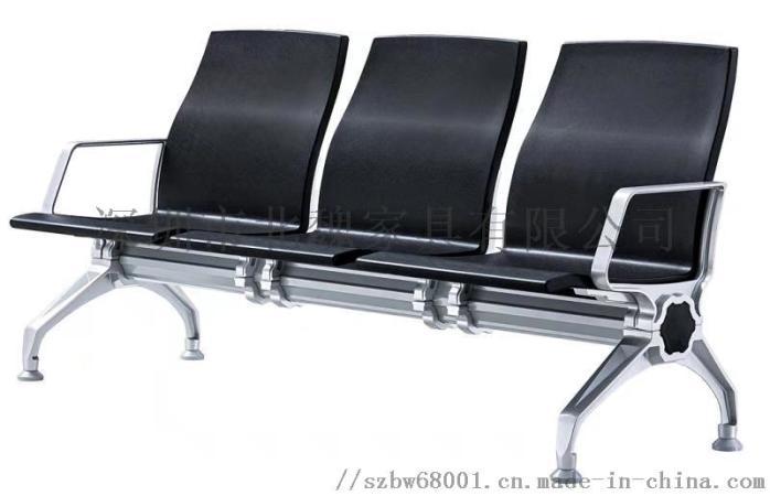 排椅、公共座椅、公共椅、鋁合金PU排椅98527635
