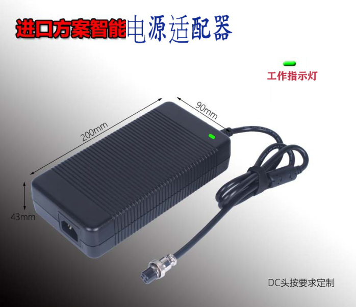 48V5A电源适配器桌面式240W大功率开关电源98677242