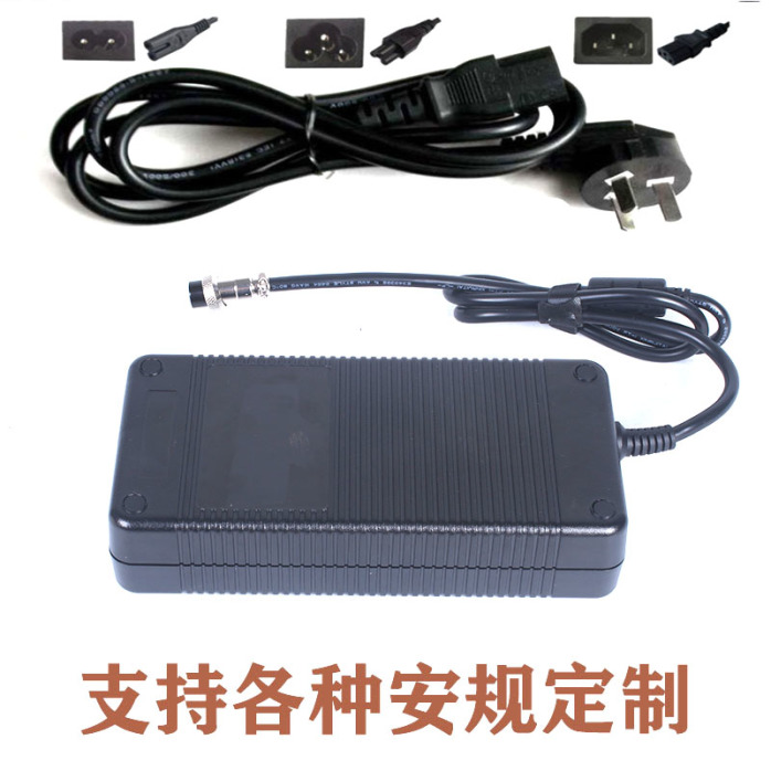 48V5A电源适配器桌面式240W大功率开关电源98677232