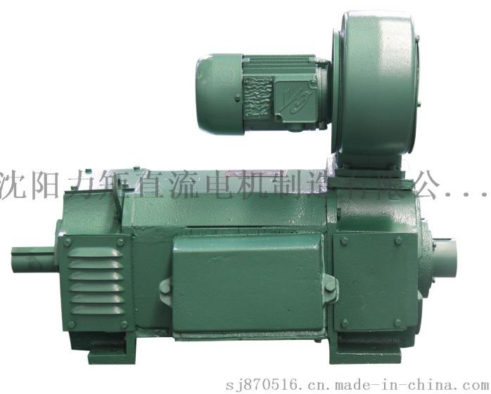 現貨供應Z4系列直流電機 Z4直流電機廠家780858095