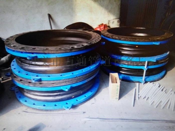 加强型英标可挠性橡胶接头816329875