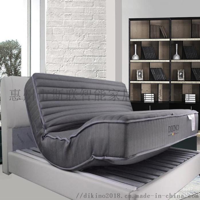 波恩Bonn智能床垫750新图.jpg