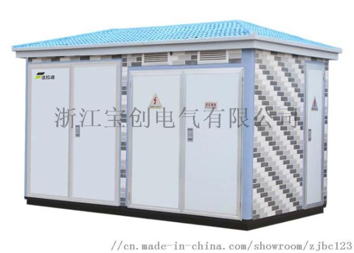 ZBW-12/0.4-160KVA景观箱式变电站813656082