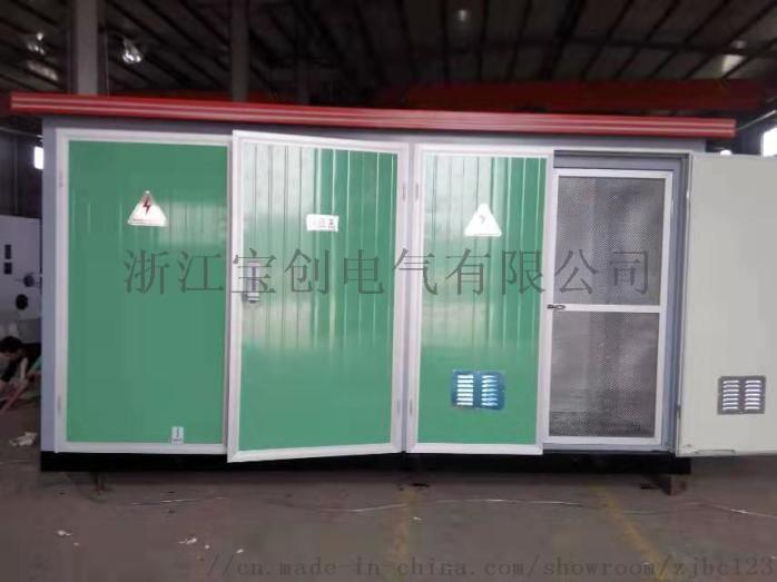 ZBW-12/0.4-125KVA箱变厂家813650352