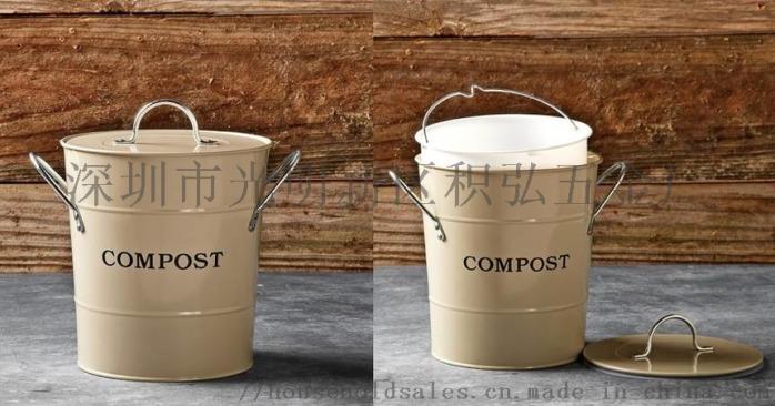 compost-tin-bin.jpg.860x0_q70_crop-smart.jpg