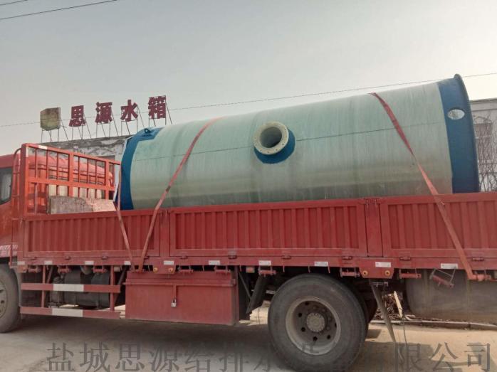 安徽蕪湖玻璃鋼預製泵站專業生產廠家98155265