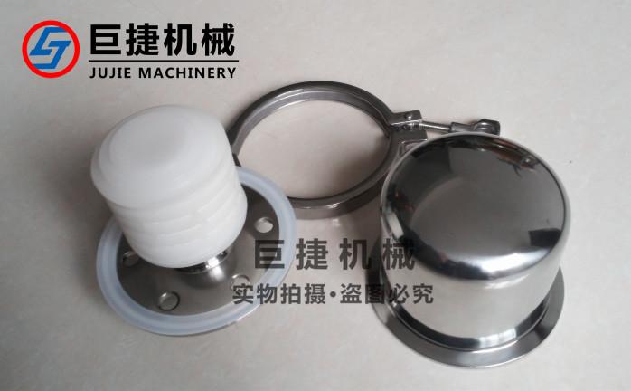 卫生级304水箱专用呼吸器 2.5英寸外丝呼吸器35692455