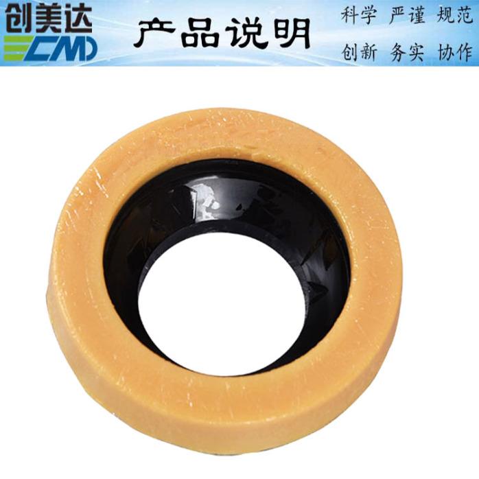 茂名法兰密封圈尺寸马桶配件法兰加厚密封圈选择创美达818847635