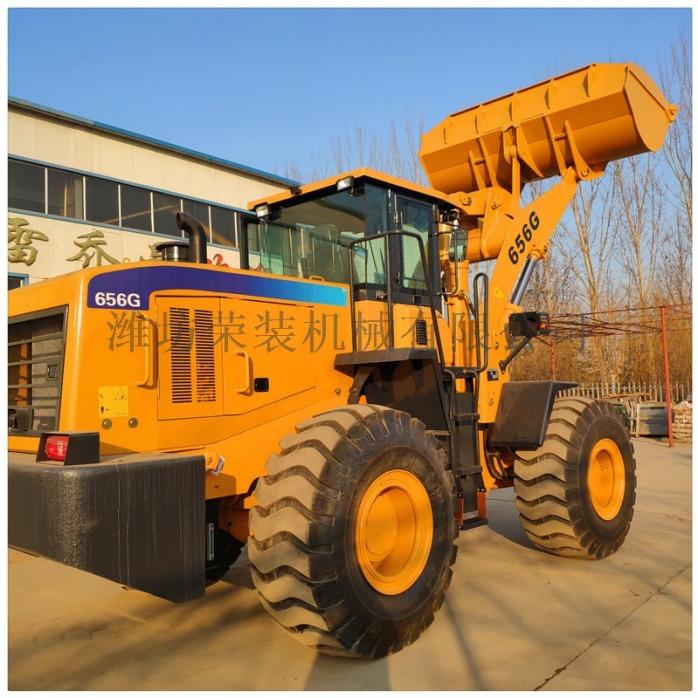 厂家直销50装载机 山工版铲车 可配抓木机79593722