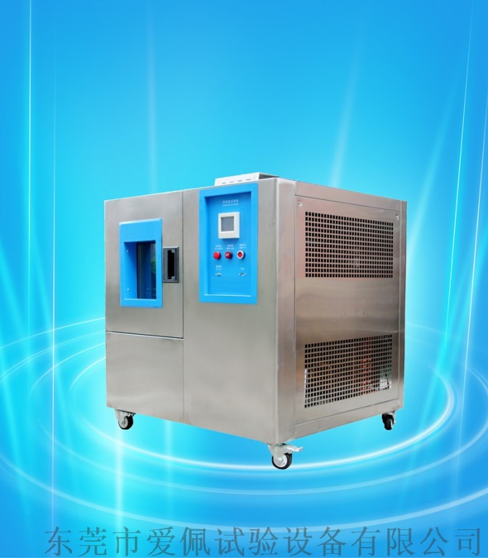 河源溼熱試驗箱  高低溫溼熱試驗設備808409795