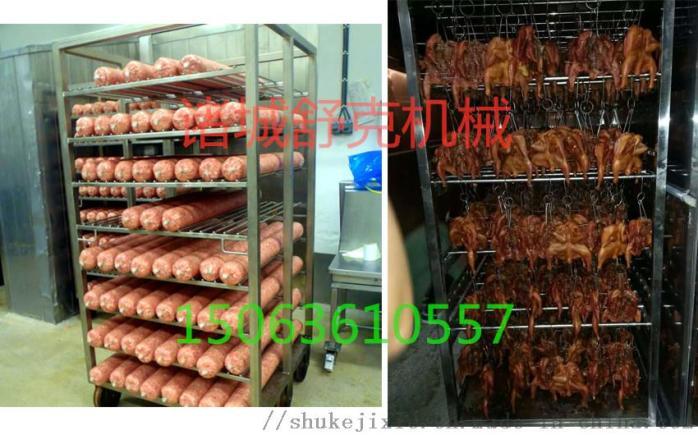 小型熏肉机器卤制品糖熏机96566522