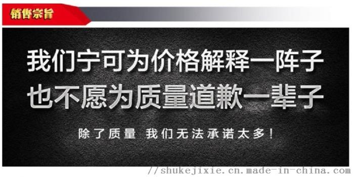 1550131413(1)_副本.jpg