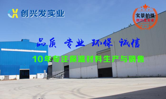 创兴发建筑外墙保温用30-50目膨胀珍珠岩98642432