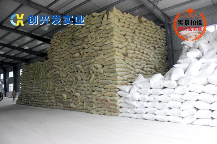 創興發建築外牆保溫用30-50目膨脹珍珠岩98642492