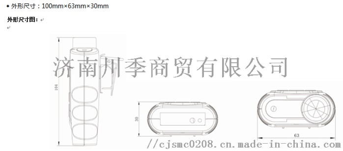 便携式油气泄漏检测仪汽油二  浓度检测仪报 仪818979235
