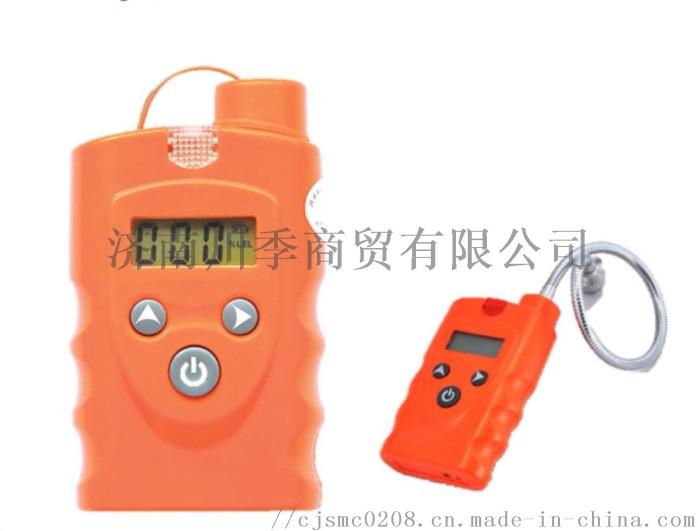 便携式油气泄漏检测仪汽油二  浓度检测仪报 仪818979225