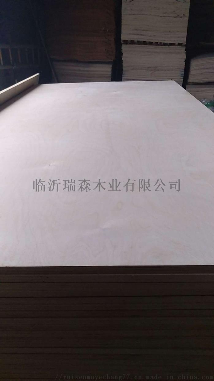 a932456aca3c519a13a48c1acdd5d74.jpg