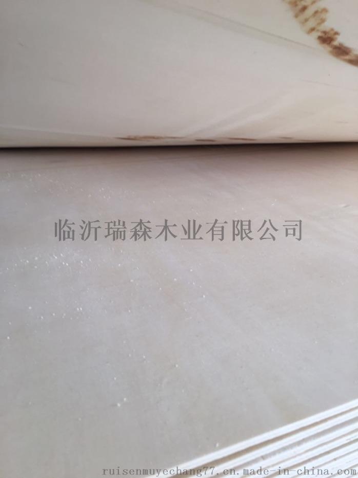 厂家直销杨木多层包装板托盘用半整芯胶合板47911122
