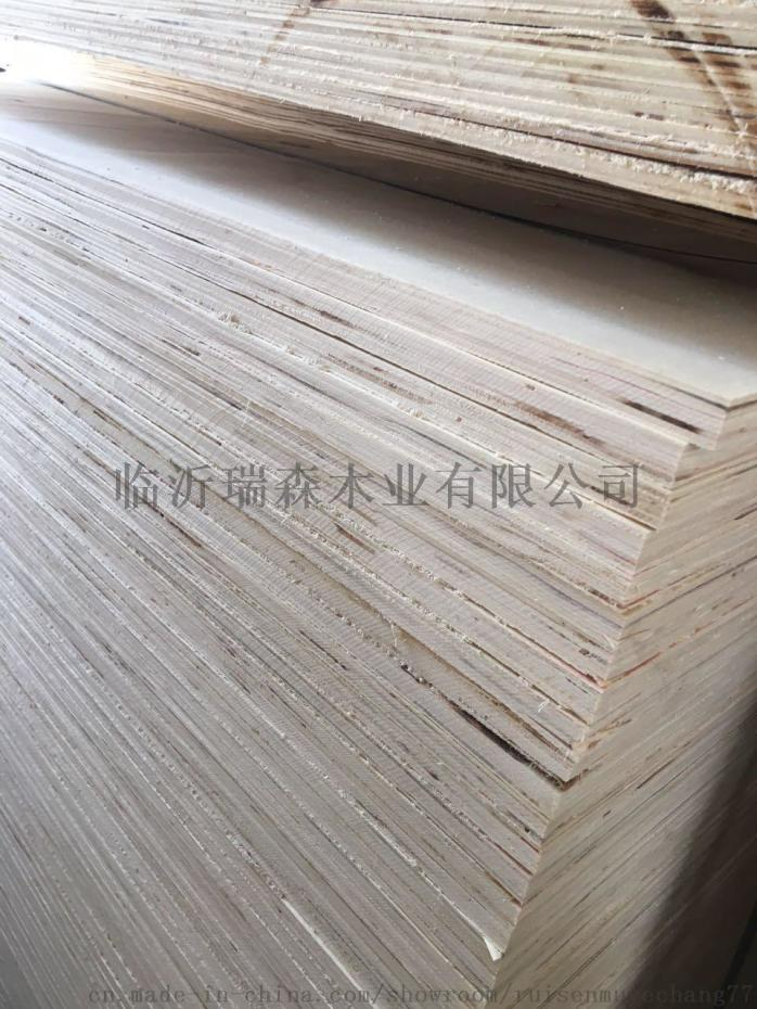 临沂生产高质量异型包装板 条子包装板 异型托盘包装板 整芯包装板厂家40223352