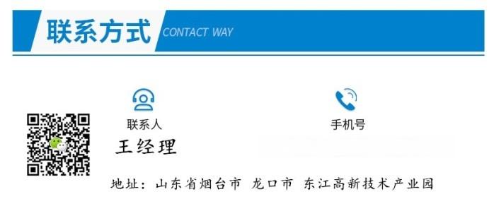 联系方式-中文.jpg