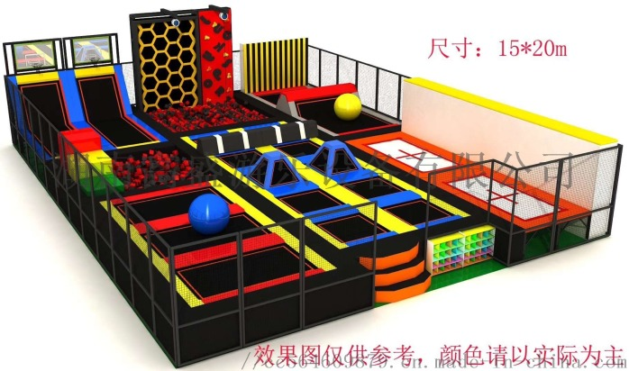 长沙游乐设备厂家,湖南儿童乐园游乐场生产厂家97837955