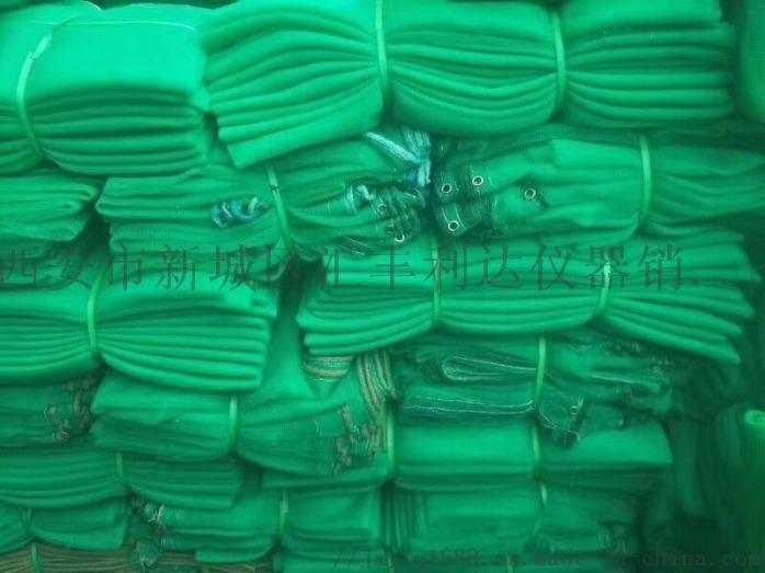 西安哪塊有賣蓋土網防塵網13772489292819279385