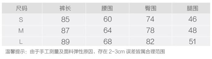长裤尺码表.jpg