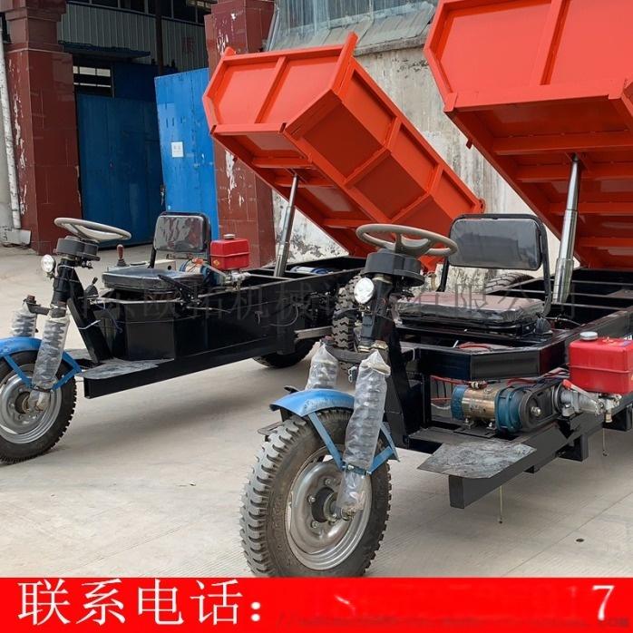 工地用电动三轮车 拉沙拉水泥拉砖工程车矿用建筑812374902