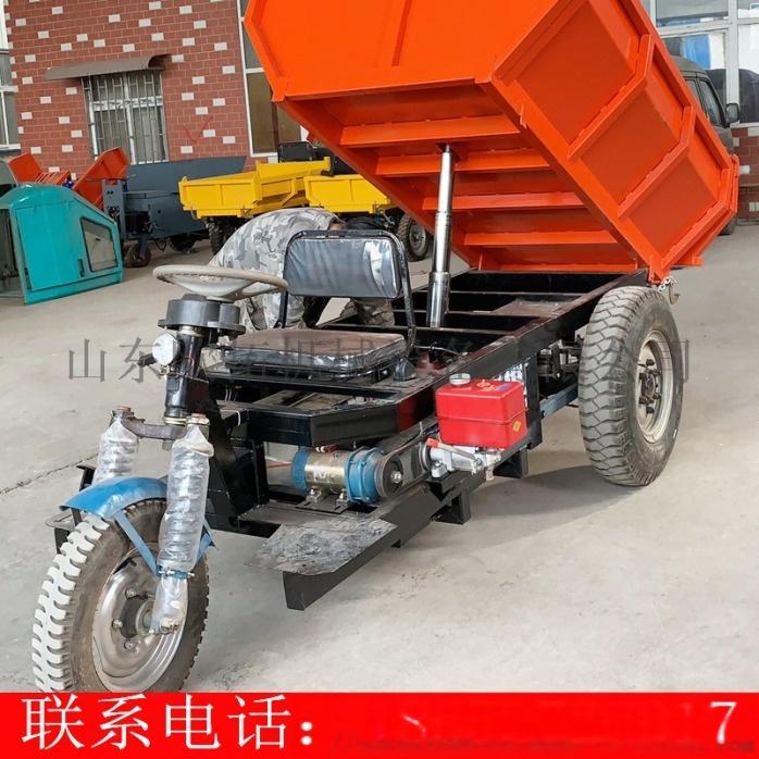 工地用电动三轮车 拉沙拉水泥拉砖工程车矿用建筑812374922
