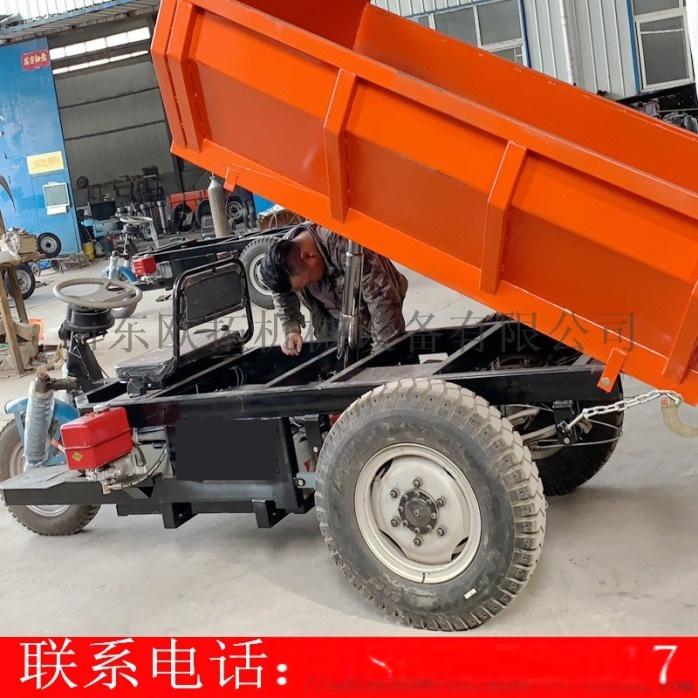 工地用电动三轮车 拉沙拉水泥拉砖工程车矿用建筑812374932