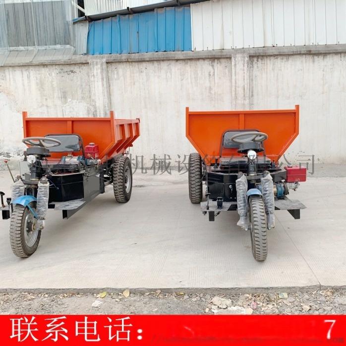 工地用电动三轮车 拉沙拉水泥拉砖工程车矿用建筑812374892