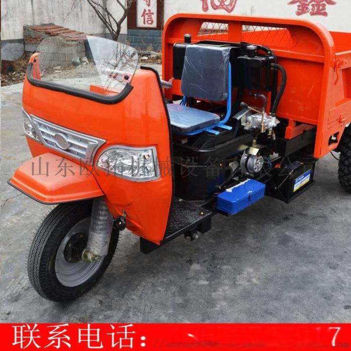 工地工程柴油自卸三轮车矿用农用运输柴油自卸三轮车809904862